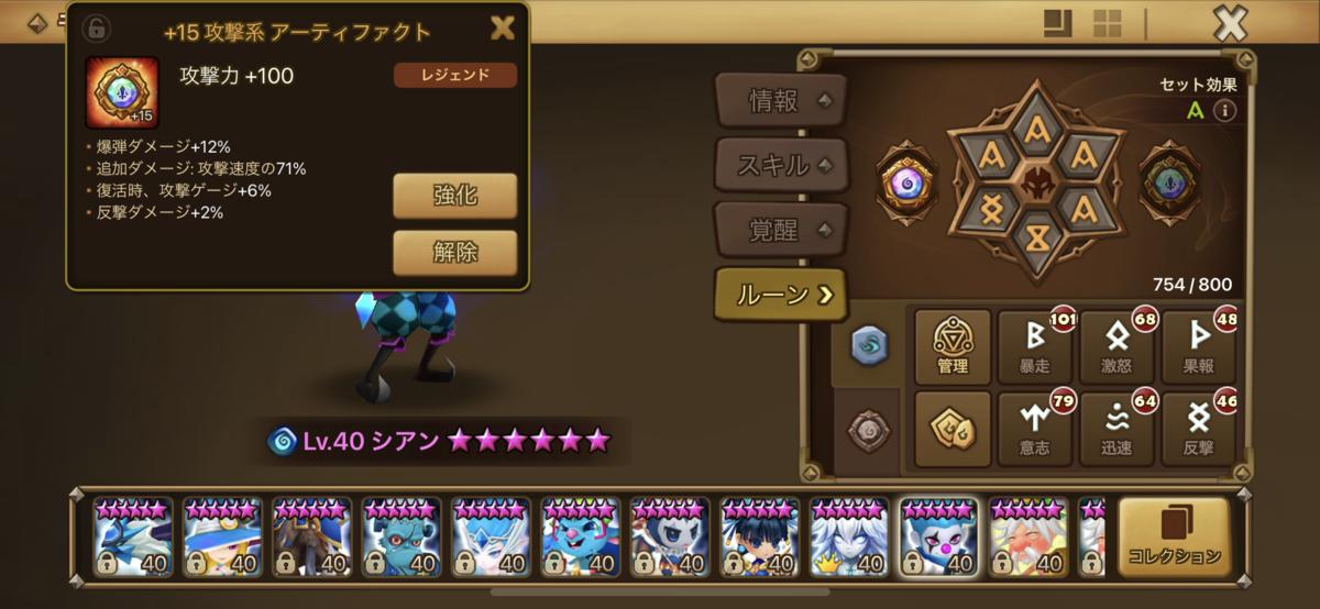 f:id:ryu-chance:20210808134905p:plain