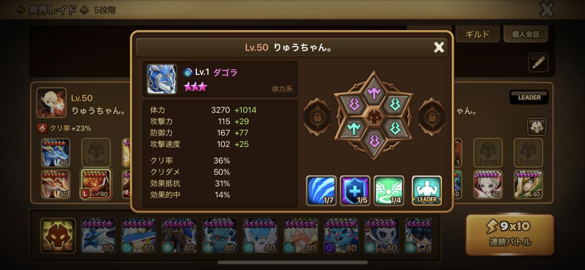 f:id:ryu-chance:20210808141558p:plain