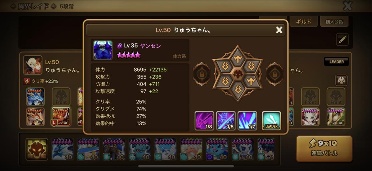 f:id:ryu-chance:20210808141601p:plain