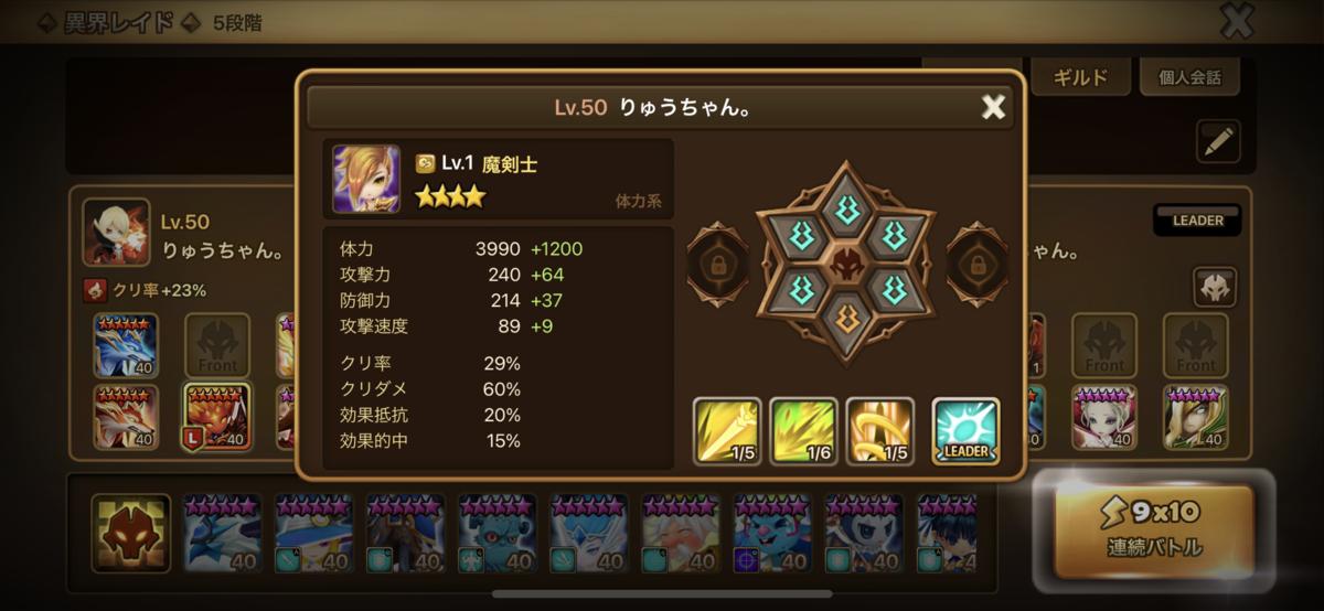 f:id:ryu-chance:20210808141603p:plain