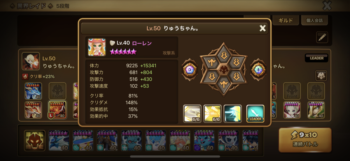 f:id:ryu-chance:20210808141607p:plain