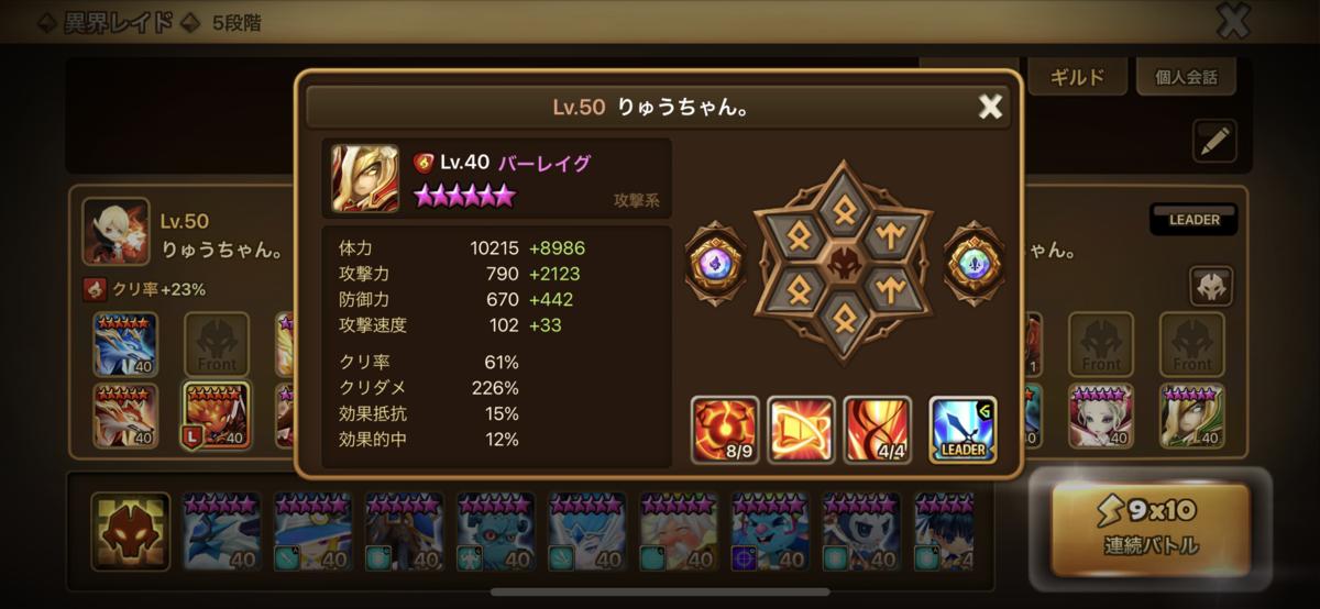 f:id:ryu-chance:20210808141611p:plain