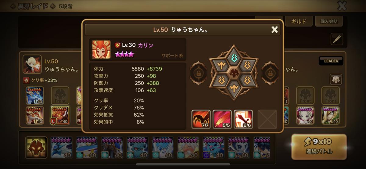 f:id:ryu-chance:20210808141615p:plain