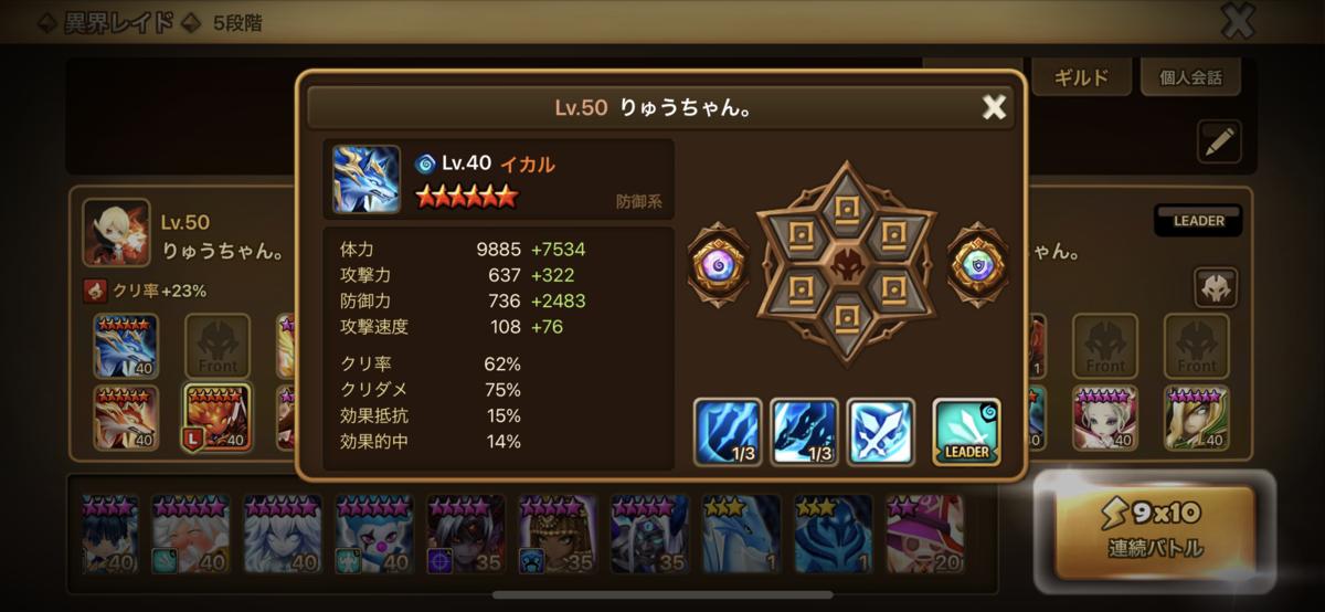 f:id:ryu-chance:20210808142506p:plain