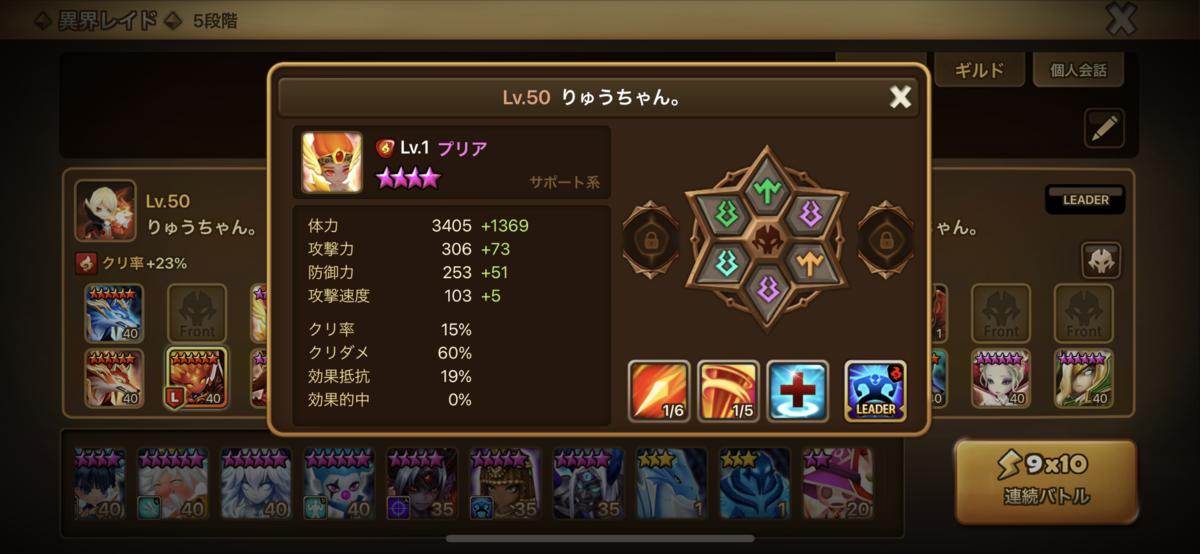 f:id:ryu-chance:20210808142508p:plain