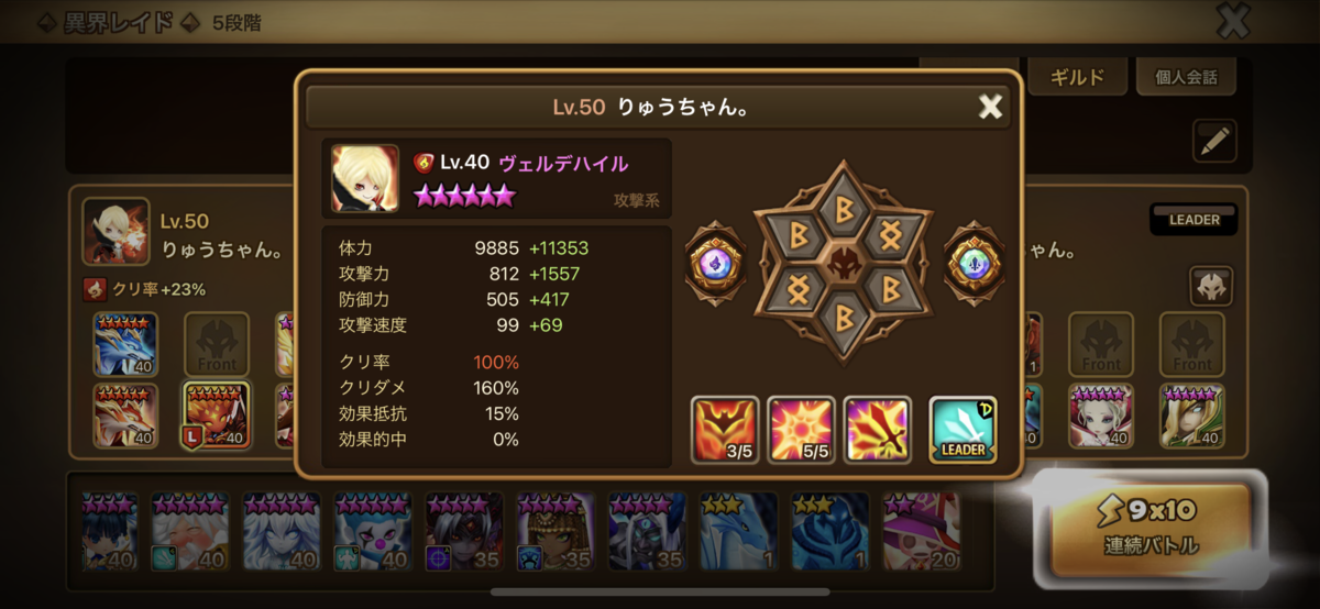 f:id:ryu-chance:20210808142515p:plain