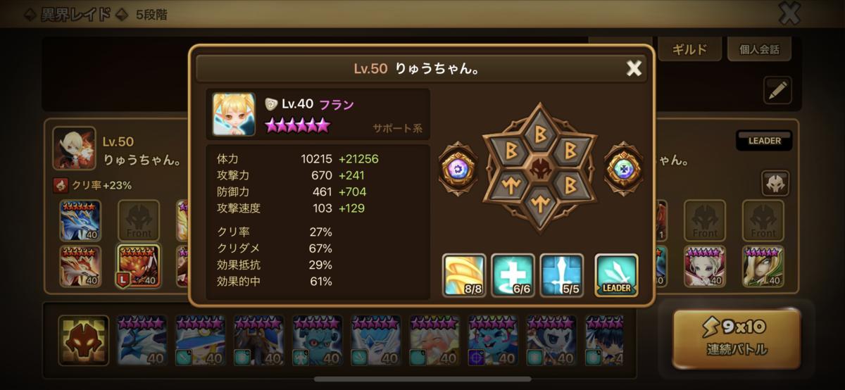 f:id:ryu-chance:20210808162238p:plain