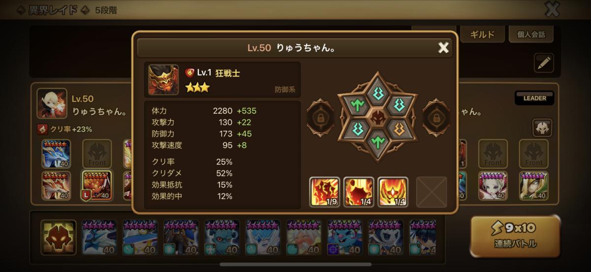 f:id:ryu-chance:20210808162240p:plain