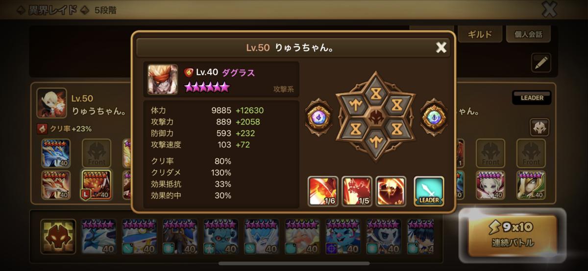 f:id:ryu-chance:20210808162243p:plain
