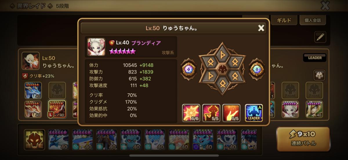 f:id:ryu-chance:20210808162247p:plain