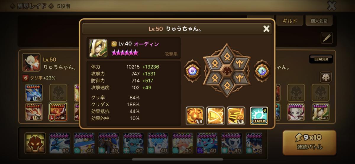 f:id:ryu-chance:20210808162250p:plain