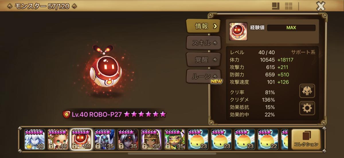 f:id:ryu-chance:20210814144141p:plain