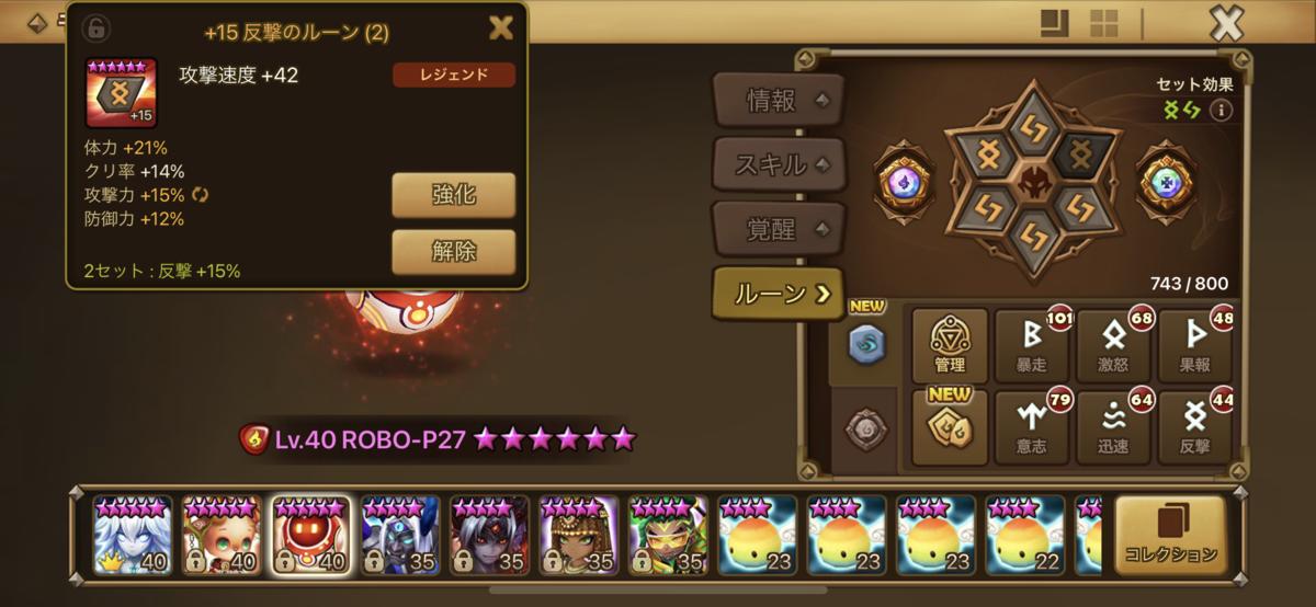 f:id:ryu-chance:20210814144145p:plain