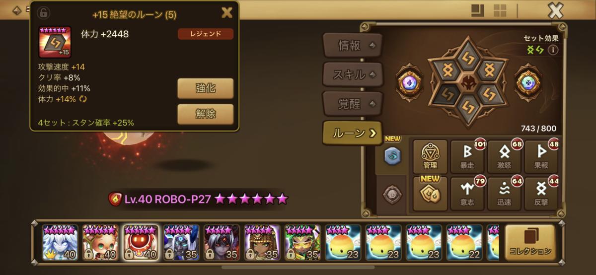 f:id:ryu-chance:20210814144150p:plain