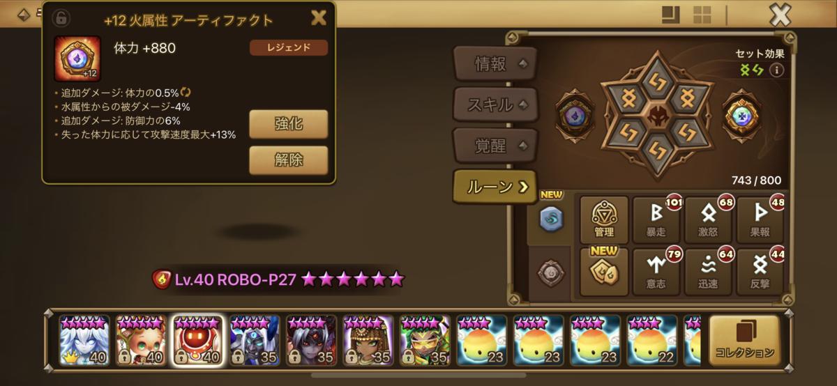 f:id:ryu-chance:20210814144156p:plain