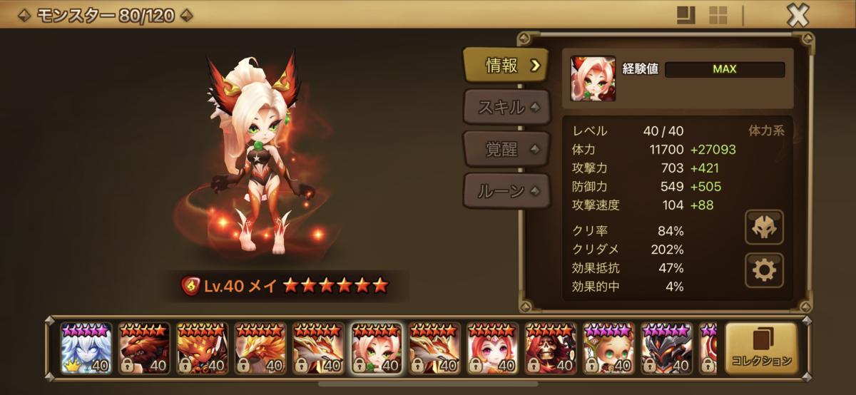f:id:ryu-chance:20210821130527p:plain