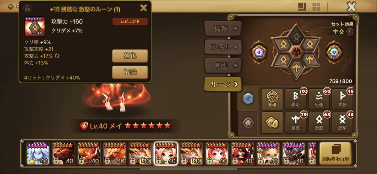 f:id:ryu-chance:20210821130531p:plain