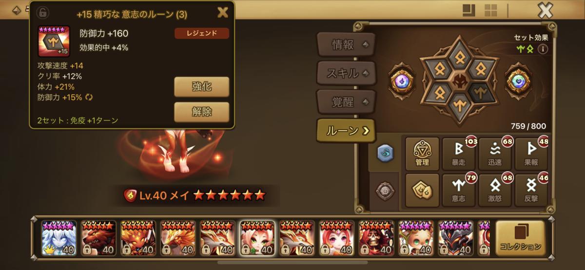 f:id:ryu-chance:20210821130535p:plain