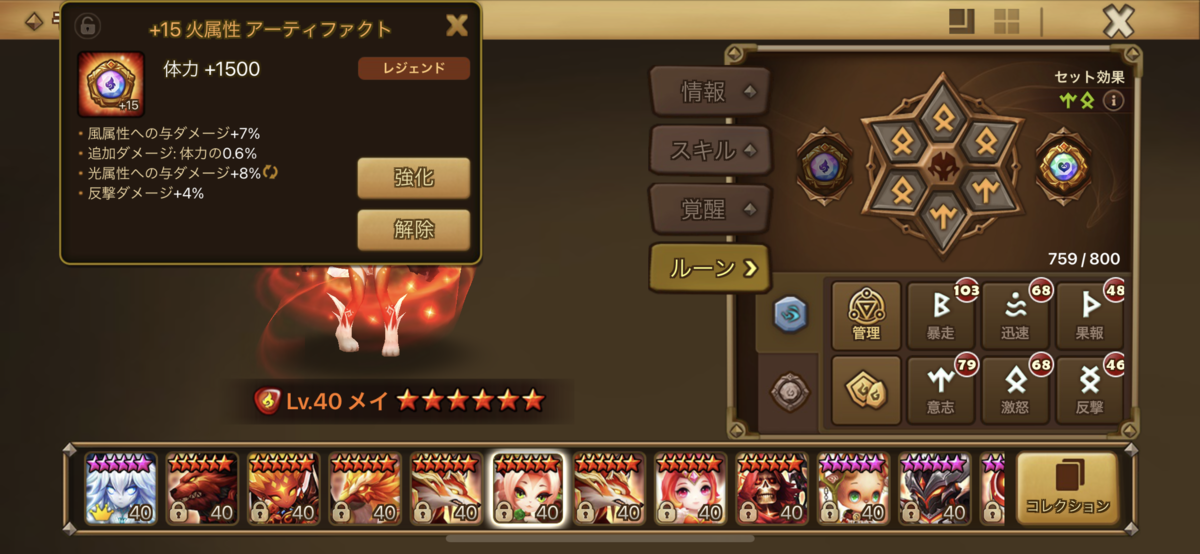 f:id:ryu-chance:20210821130548p:plain