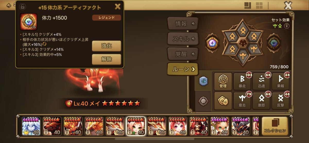 f:id:ryu-chance:20210821130550p:plain