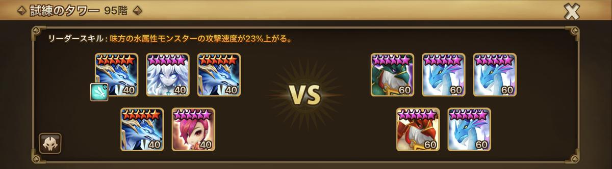 f:id:ryu-chance:20210828215357j:plain
