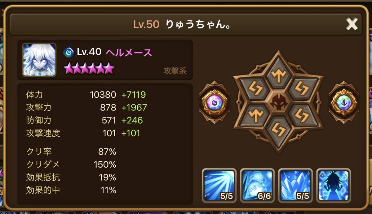 f:id:ryu-chance:20210828221540j:plain
