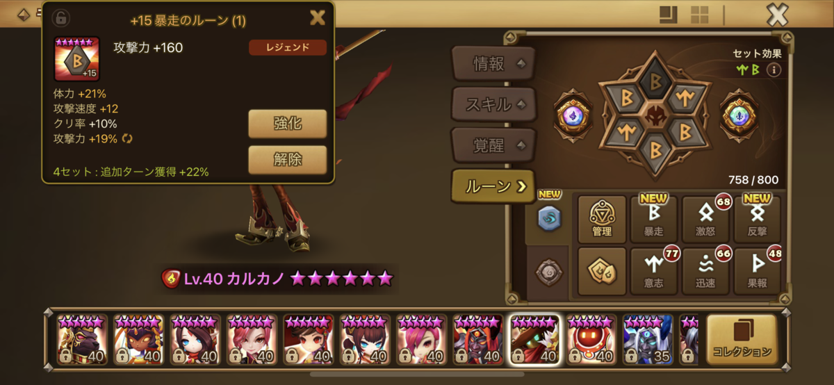 f:id:ryu-chance:20210828224541p:plain