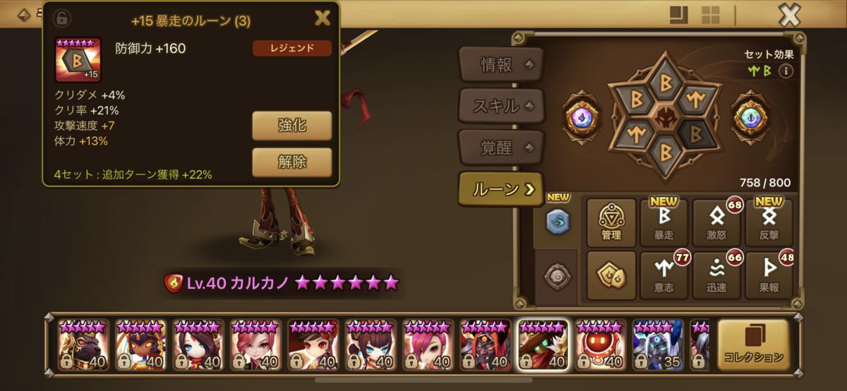 f:id:ryu-chance:20210828224545p:plain