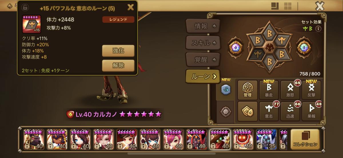 f:id:ryu-chance:20210828224548p:plain