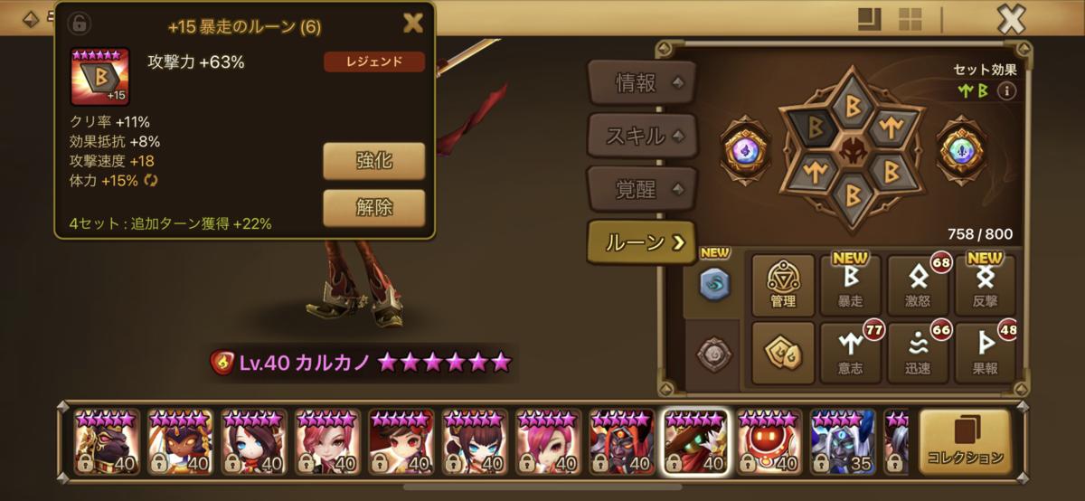 f:id:ryu-chance:20210828224550p:plain