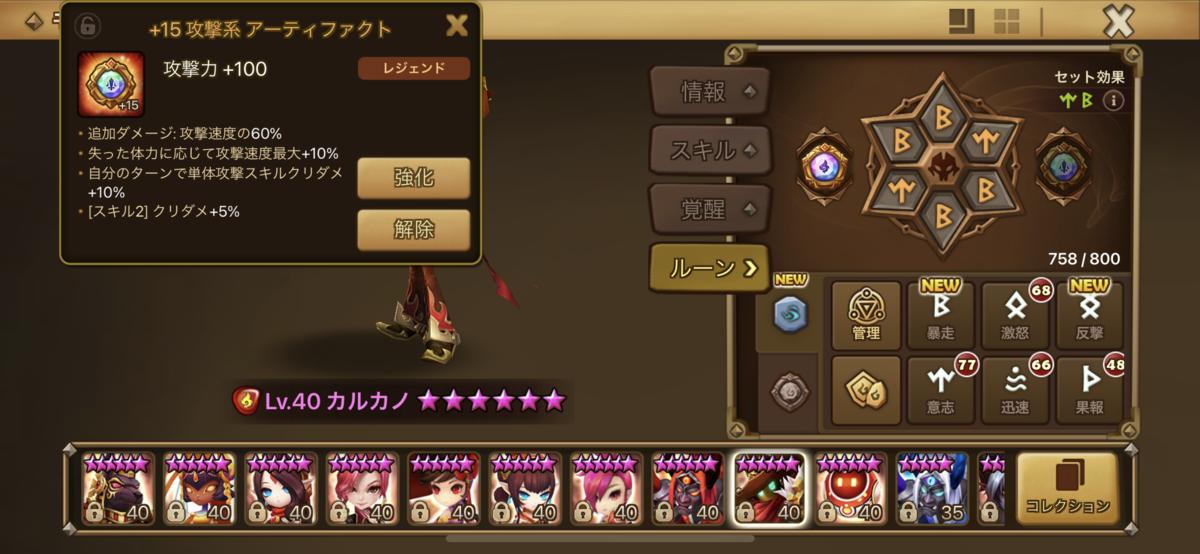 f:id:ryu-chance:20210828224600p:plain