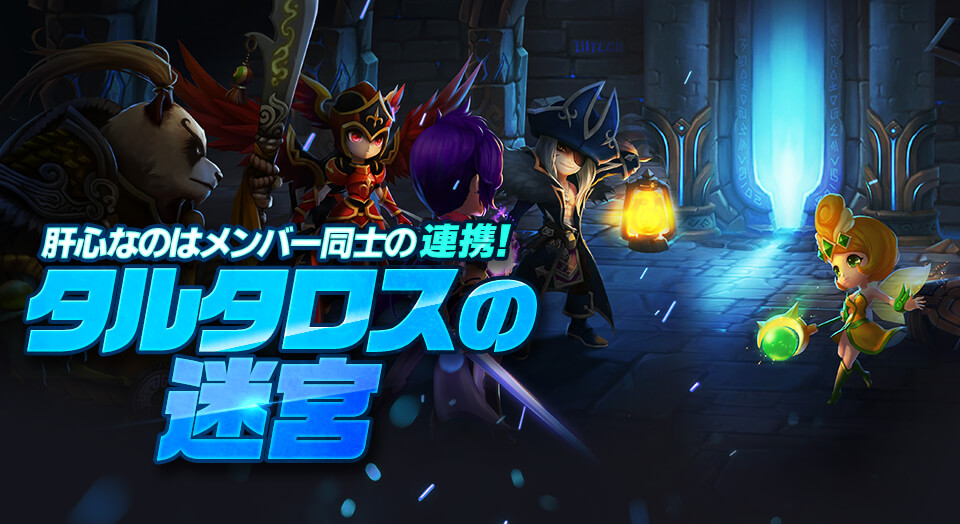 f:id:ryu-chance:20210904125720j:plain