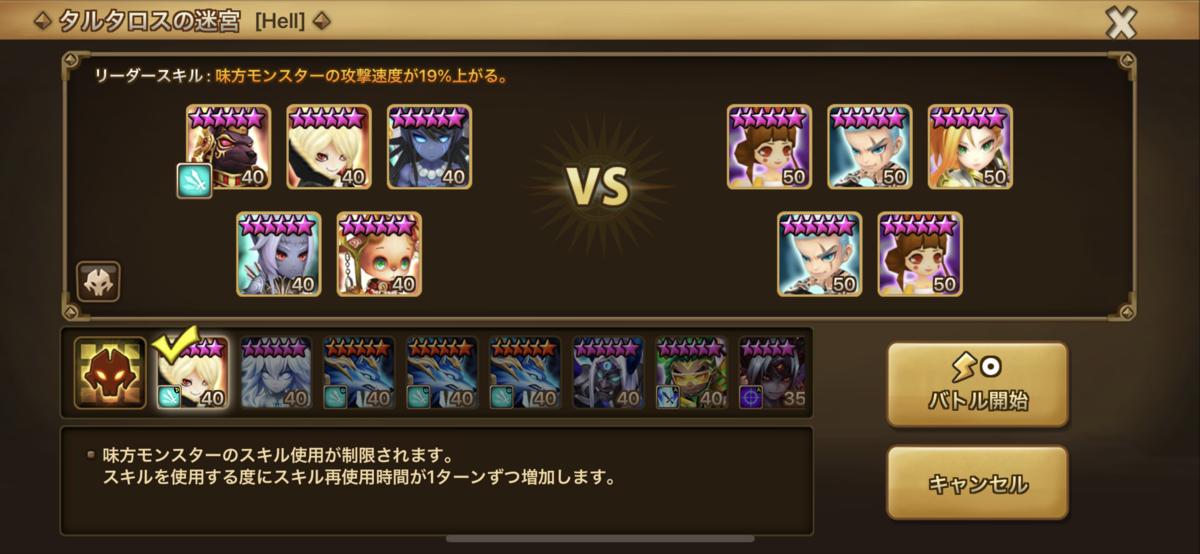 f:id:ryu-chance:20210904130426p:plain