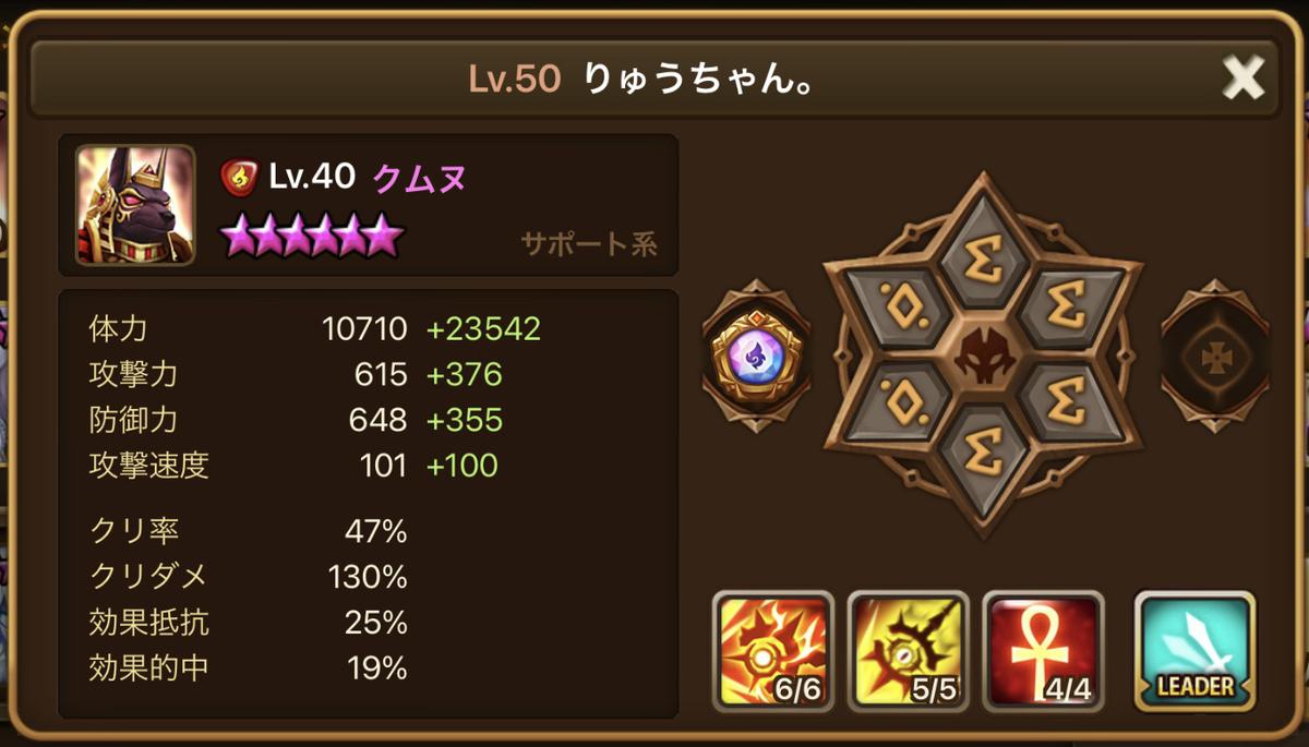 f:id:ryu-chance:20210904130430j:plain