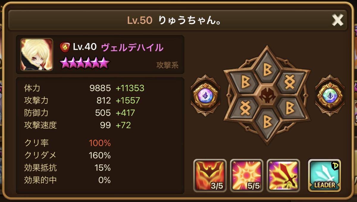 f:id:ryu-chance:20210904130432j:plain