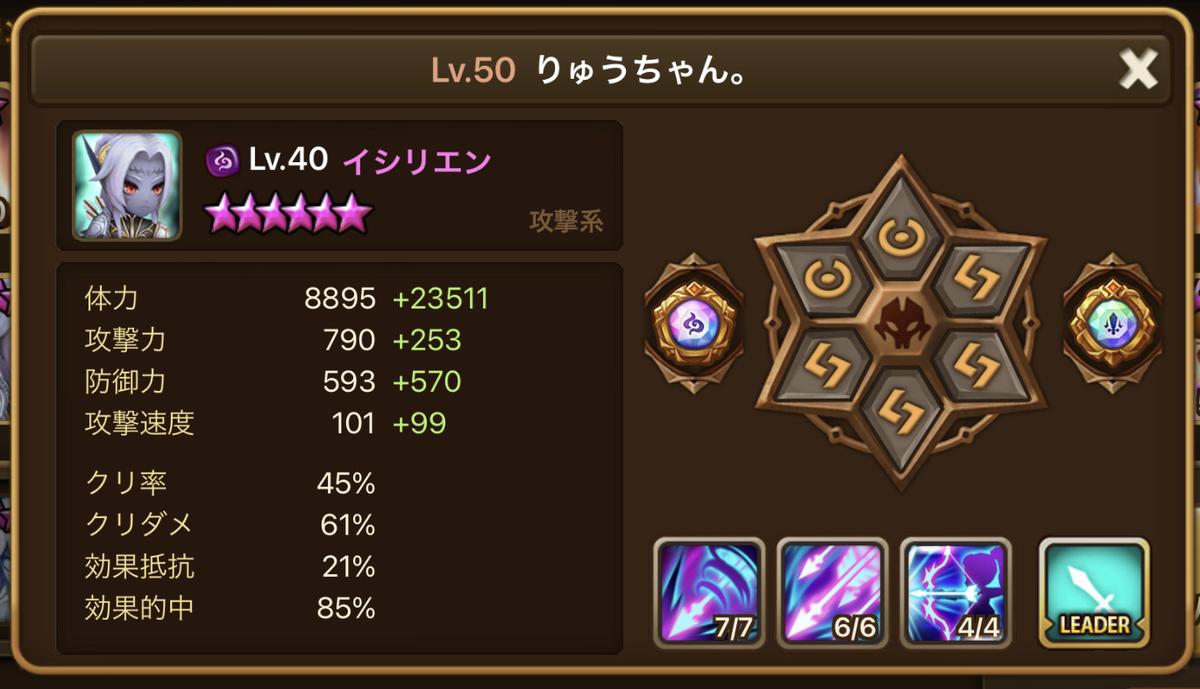 f:id:ryu-chance:20210904130440j:plain