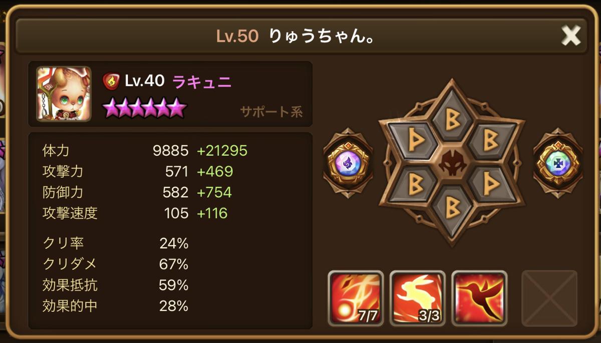 f:id:ryu-chance:20210904130442j:plain