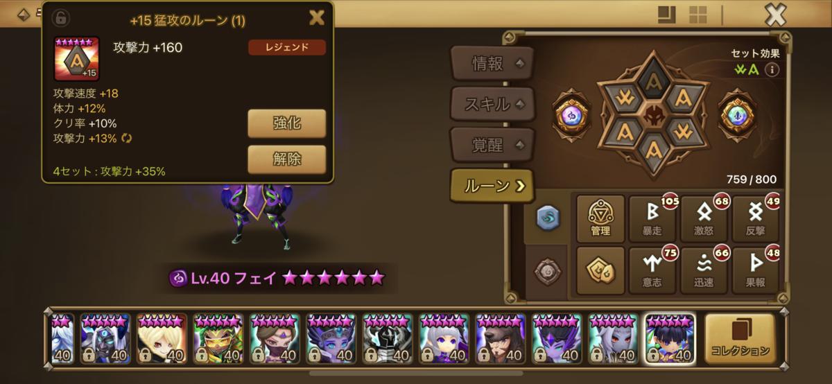 f:id:ryu-chance:20210904132619p:plain