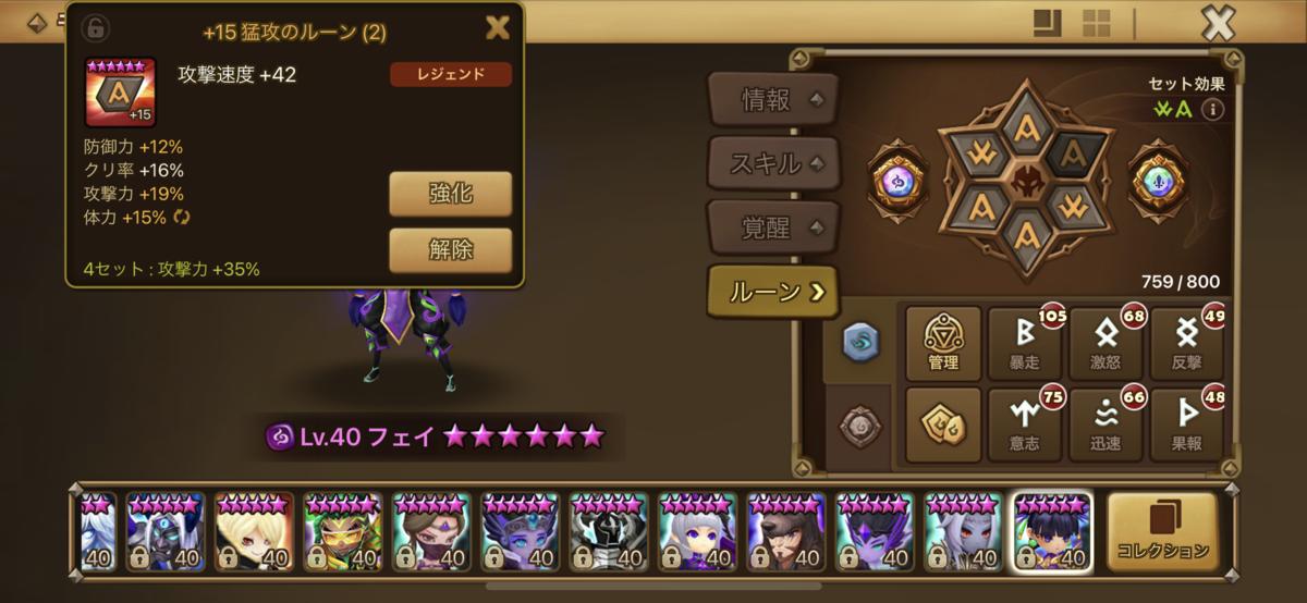 f:id:ryu-chance:20210904132621p:plain