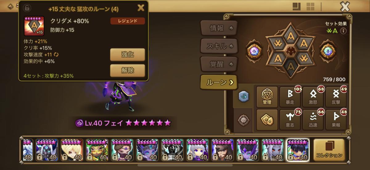 f:id:ryu-chance:20210904132624p:plain