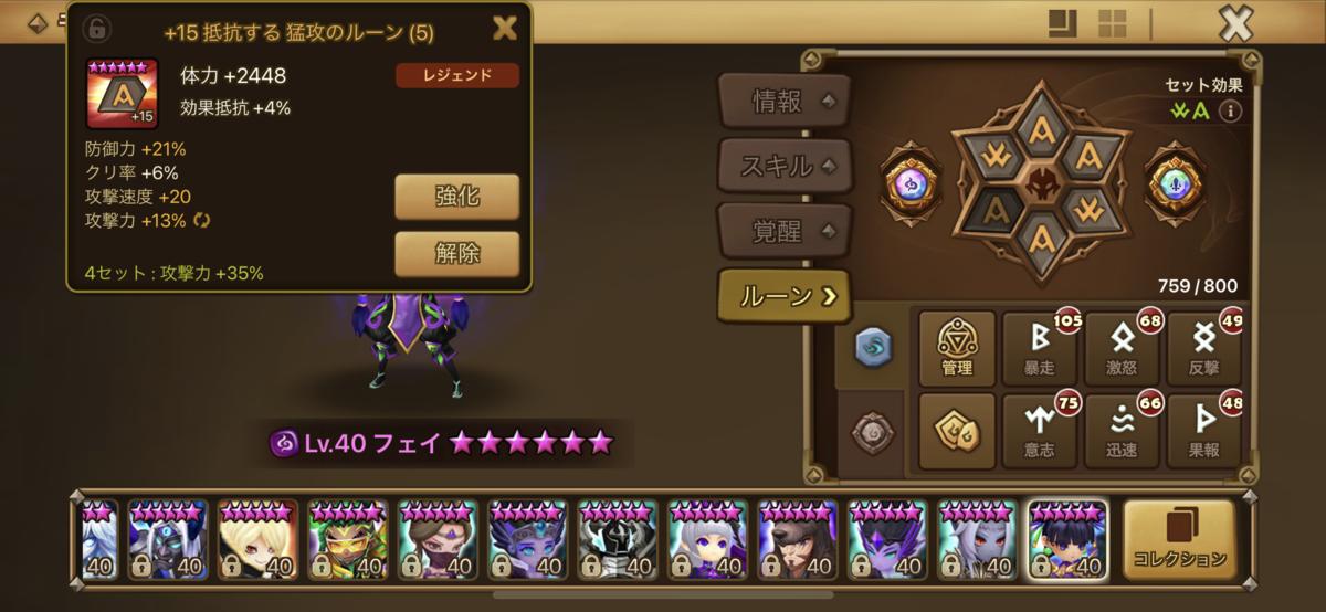 f:id:ryu-chance:20210904132626p:plain