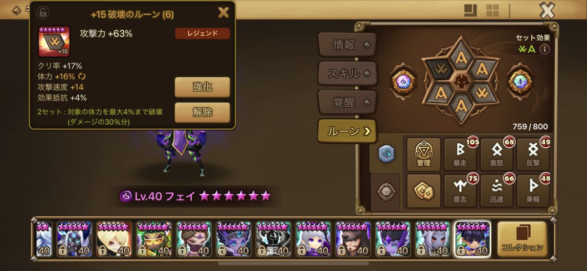 f:id:ryu-chance:20210904132628p:plain