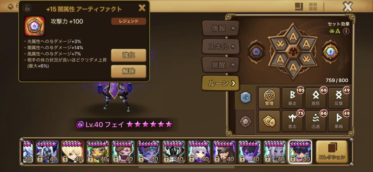 f:id:ryu-chance:20210904132631p:plain