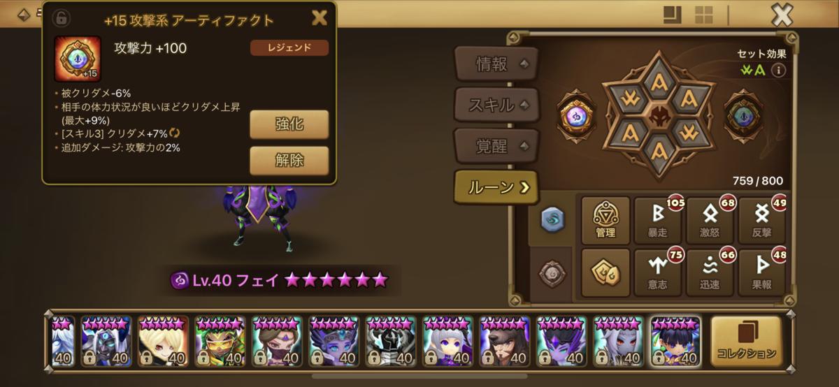 f:id:ryu-chance:20210904132632p:plain