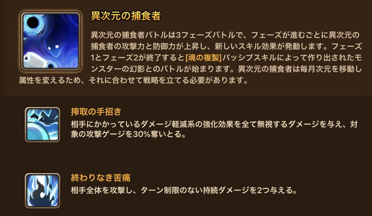 f:id:ryu-chance:20210904235031j:plain