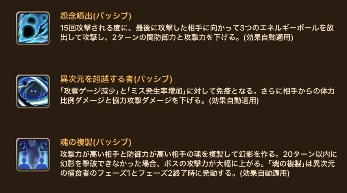 f:id:ryu-chance:20210904235033j:plain