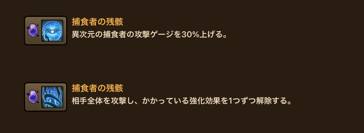 f:id:ryu-chance:20210904235036j:plain