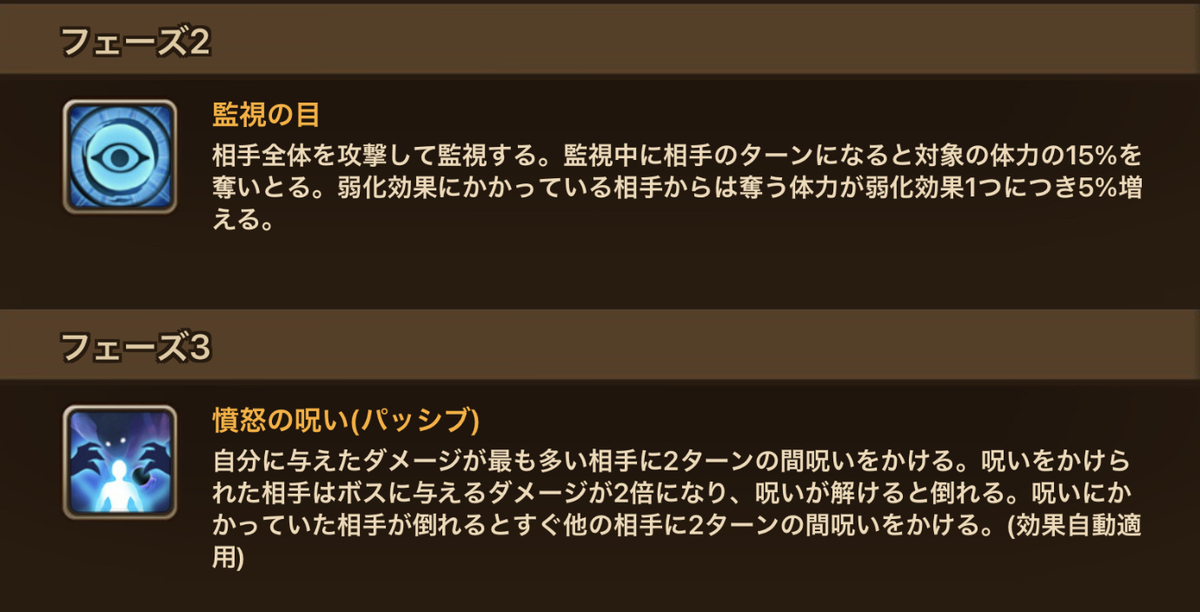 f:id:ryu-chance:20210904235038j:plain