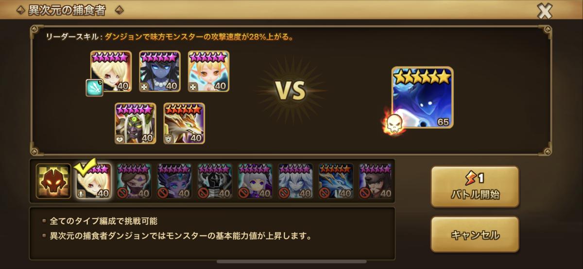f:id:ryu-chance:20210904235055p:plain