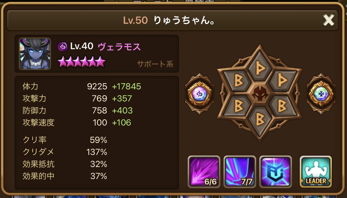 f:id:ryu-chance:20210904235835j:plain